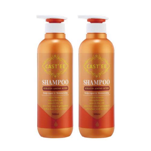 無矽靈護色保濕洗髮精 買一送一 CASTEE氨基酸角蛋白修護洗髮乳( 專櫃香水版)