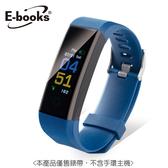 【E-books】V5 智慧手環錶帶 深藍