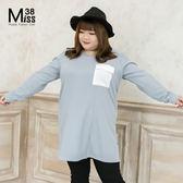 Miss38-(現貨)【A10857】放鬆淺藍 下擺開叉 中長版 遮肚蓋屁屁 長袖 上衣 T恤-中大尺碼