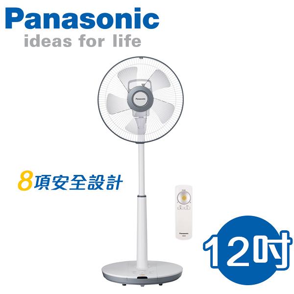 Panasonic國際牌 12吋 6段速微電腦遙控DC直流電風扇 F-S12DMD