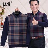 冬裝中老年爸爸毛衣男針織假兩件加絨加厚毛衫40-50歲中年人男士博雅生活館