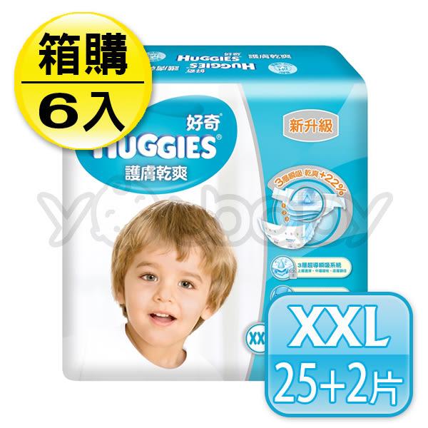 金好奇 Huggies 護膚乾爽 pH5.5 紙尿褲/尿布 XXL - 25+2片x6包