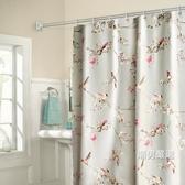 浴簾浴簾浴室洗澡掛簾子套裝防水防霉加厚免打孔衛生間門簾隔斷窗簾布套裝xw