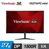 【ViewSonic 優派】27型 165Hz 1500R 曲面電競顯示器 VX2718-PC-mhd