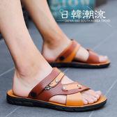 夏季新款兩穿涼鞋拖鞋男鞋