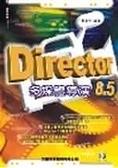 二手書博民逛書店 《Director 8.5多媒體導演》 R2Y ISBN:9574664058│蔡俊平