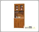 {{ 海中天休閒傢俱廣場 }} G-41 摩登時尚 餐櫃系列 A395-03 凱西柚木2.7尺石面餐櫃