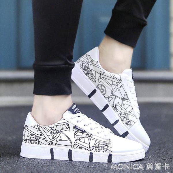 帆布鞋帆布鞋青少年春季男鞋子韓版潮流帆布鞋學生小白鞋百搭運動休閑潮鞋 莫妮卡小屋