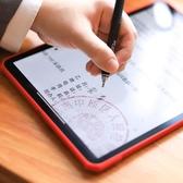 2019 電容筆細頭觸控觸屏手寫通用蘋果手機平板電腦2018新款IPADAIR3華為M5pro11寸