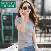 2018夏裝新款韓版棉質半袖體恤女裝夏季純色短袖女t恤修身V領上衣 【PINK Q】