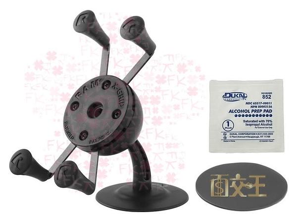 【尋寶趣】UN7萬用X-GRIP手機托架含SB球-黏性圓形萬向球座 RAP-SB-180-UN7U