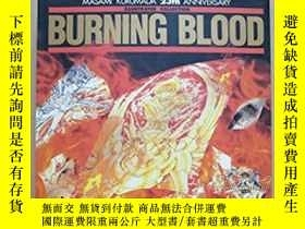 二手書博民逛書店BURNING罕見BLOOD―MASAMI KURUMADA 23th ANNIVERSARY 車田正美Y28