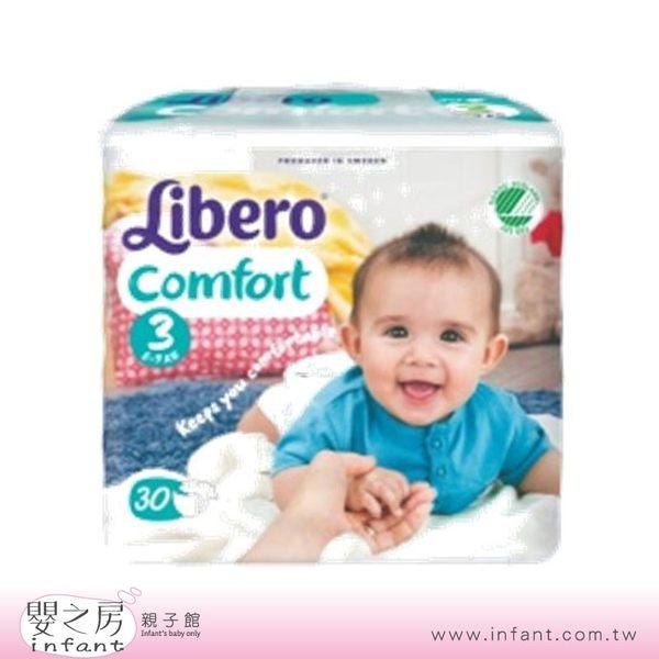 【嬰之房】麗貝樂 嬰兒紙尿褲3號(M/30片)