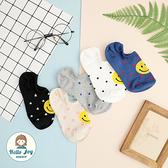 【正韓直送】韓國襪子 星點簇擁笑臉隱形襪 滿版點點花花 大臉微笑 女襪 哈囉喬伊 E65