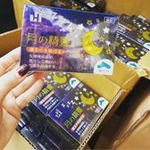 買一送一月の精靈 睡美美膠囊 30顆/盒【M00022】