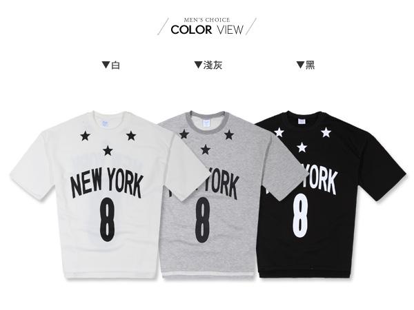 情侶 韓版NEW YORK 8星星寬鬆七分袖T恤【PPK86132】
