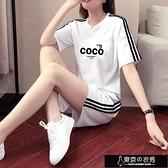 100%純棉套裝女學生夏季兩件套時尚新款韓版短袖短褲T恤矮個【全館免運】