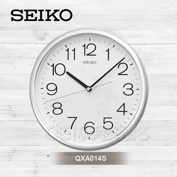 CASIO 手錶專賣店 SEIKO 精工 掛鐘專賣店 QXA014S/QXA014 白面黑字掛鐘