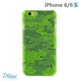 iPhone 6/6s 手機殼 日本 獨家代理 草地/草皮/迷彩 硬殼 4.7吋 Shibaful -草地迷彩