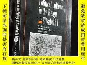 二手書博民逛書店political罕見culture in the reign
