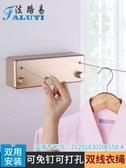 隱形伸縮晾衣繩免打孔衛生間晾衣架室內收縮晾衣神器陽臺曬涼衣服 創時代3C館