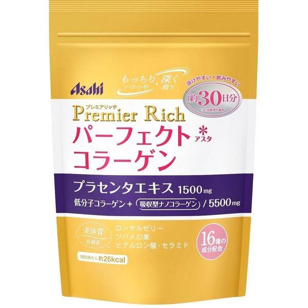 ASAHI 朝日膠原蛋白粉 金色加強版升級版 30天補充包 另售 明治膠原 夜間夜遲酵素