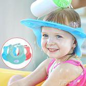 寶寶洗頭帽防水護耳可調節嬰兒防水帽兒童洗頭神器小孩洗澡帽浴帽  米娜小鋪