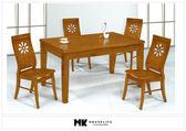 【MK億騰傢俱】AS311-01伯爵4.2尺柚木色餐桌(不含椅)