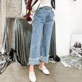 高腰牛仔褲女2018夏新款韓版港味超火九分褲卷邊寬松顯瘦直筒褲子