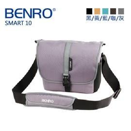 【BENRO百諾】SMART 10 精靈系列單肩側背包(5色)(可放7吋筆電、平板電腦)