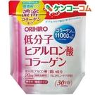 日本 ORIHIRO 低分子11000mg 玻尿酸濃密膠原蛋白粉