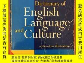 二手書博民逛書店進口原裝罕見LONGMAN DICTIONARY OF ENGLISH LANGUAGE AND CULTURE