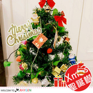 DIY迷你聖誕樹套裝組 水果燈 60cm...