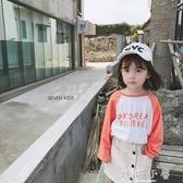 女童長袖上衣 秋新款韓版ins寬鬆慵懶風打底衫插肩長袖兒童T恤潮  嬌糖小屋