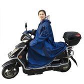 全館83折天傘帶袖機車雨衣電動自行車單人電瓶車成人摩托車雨披騎行大帽檐