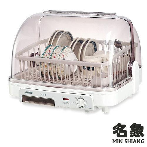 【名象】溫風式烘碗機TT-886