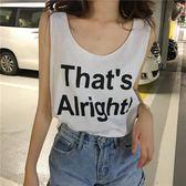 內搭背心 夏裝免運新品正韓寬鬆字母印花小背心女休閒百搭學生無袖T恤上衣小c推薦
