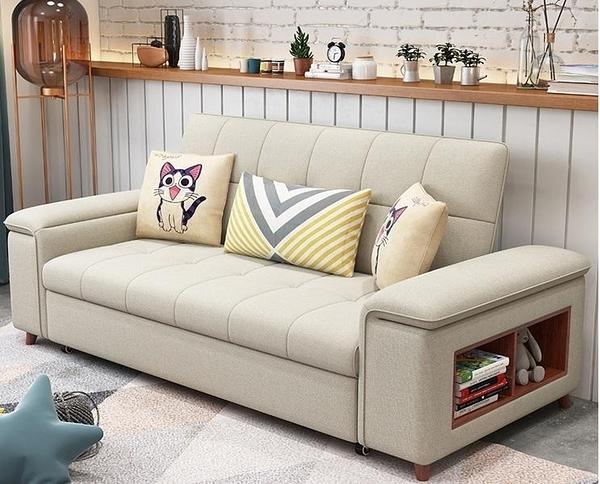 折疊沙發折疊沙發床坐臥兩用小戶型客廳可睡覺沙發多功能貴妃小沙發網紅款 萬寶屋