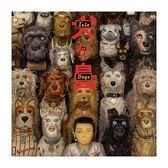 犬之島 電影原聲帶 CD Isle of Dogs O.S.T. 免運 (購潮8)