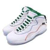 Nike Air Jordan 10 Retro Wings 白 彩色 男鞋 聯名款 10代 籃球鞋 運動鞋【PUMP306】 CK4352-103