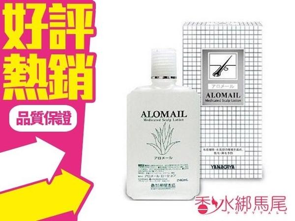 強髮液 240ml 大容量◐香水綁馬尾◐