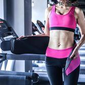 護腰暴汗腰帶女收腹瘦身運動保暖訓練汗帶馬甲線束腰健身腰帶