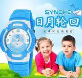 每週新品 兒童手錶男女孩防水韓版指針錶中小學生手錶石英錶