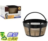 [9美國直購] GOLDTONE 免濾紙濾網 Brand Reusable 8-12 Cup Basket Coffee Filter fits Cuisinart Coffee Makers