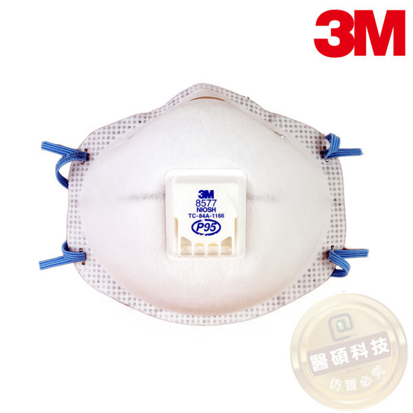 【醫碩科技】3M-8577 P95等級 帶閥型好呼吸 成人 工業 活性碳口罩 防塵口罩 細微粉塵 防異味 10個/盒