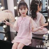 公主風女童旗袍裙 2019夏季新款潮流時尚短袖洋裝 中大童網紗連身裙 CJ1043 『寶貝兒童裝』