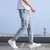 夏季九分牛仔褲男士夏天韓版男生寬鬆直筒薄款淺色休閒長褲子 米娜小鋪