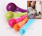 量勺 5件套裝 組合量勺 帶刻度量匙 湯匙茶匙 奶粉勺 調料勺