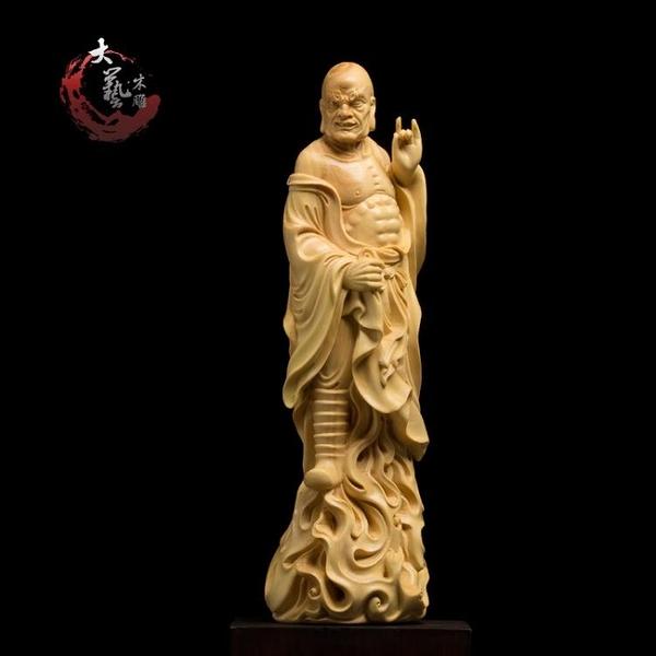黃楊木雕實木客廳裝飾雕刻工藝品佛像人物辦公室擺件看門羅漢