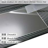 【Ezstick】ASUS M513 M513IA TOUCH PAD 觸控板 保護貼